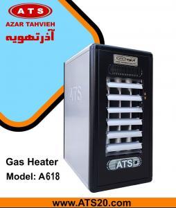 هیترگازی مدل ۶۱۸ کوچکترین هیتر گاز سوز فن دار