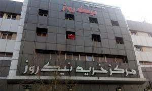فروش یا معاوضه آپارتمان اداری با باغ ویلا در اطراف تهران