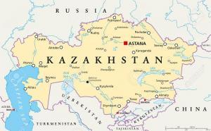 سرویس اطلاع رسانی مناقصات قزاقستان