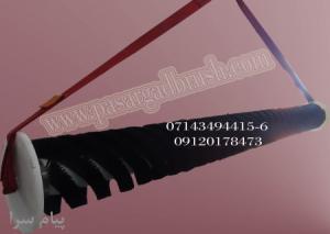 فرچه سیلندری به طول 4 متر