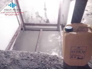 آب بندی و ایزولاسیون چاله آسانسور