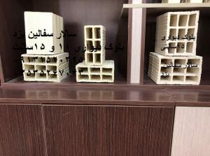 تولیدوعرضه مستقیم اجر سفال ساختمانی اجرسه گل شیراز اجرسفال