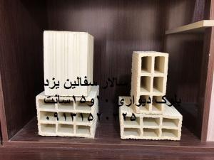 تولیدکننده بلوک تیغه اجرنما اجر سه گل شیرازی