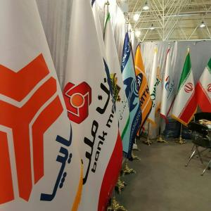آبان پرچم ؛ نصب پرچم و زیباسازی - ساخت برج های نوری - ریسه