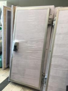 درب سردخانه