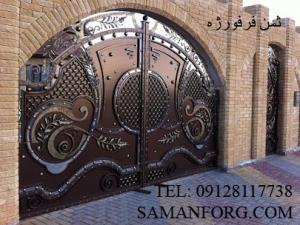 ثمن فرفورژه طراحی و ساخت درب های مدرن و کلاسیک