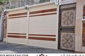 مرکز فروش کرکره برقی در ایران