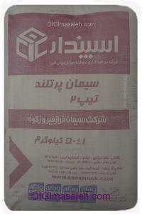 پخش سیمان فیروزکوه