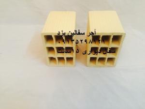 تولید کننده اجرسفال سقفی در یزد