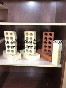 فروش انواع سفال بلوک تیغه سفالی اجر نما یزد