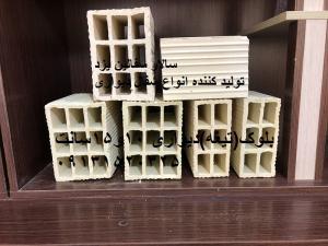 تولید و عرضه انواع بلوک ساختمانی و اجرنما به قیمت کارخانه