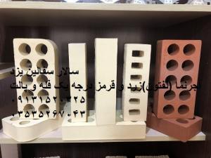 کارخانه تولید اجر و انواع سفال و بلوک و تیغه در یزد