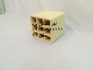 اجرسفال یزد تولید بلوک دیواری یزد تولید اجرنما یزد