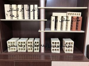 قیمت اجرسفال یزد-فروش بلوک تیغه دیواری 15-10