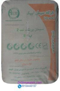 فروش ویژه سیمان آبیک در استان البرز