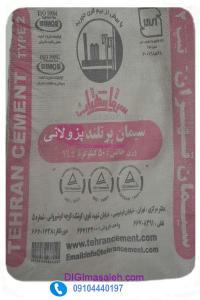 فروش ویژه سیمان تهران در کرج