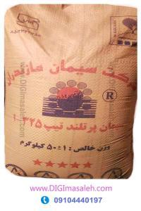 فروش مستقیم سیمان پاکتی مازندران(نکا)