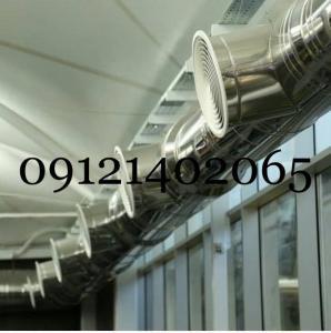 ساخت و نصب انواع کانال هال تهویه و هواساز