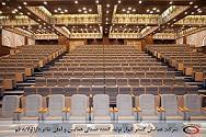 صندلی آمفی تئاتر و سینمایی