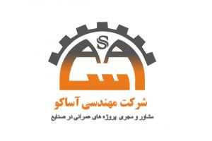 نیلینگ و انکراژ، سازه نگهبان-اصفهان