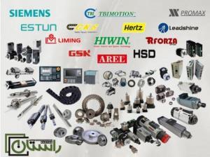 فروش تجهیزات CNC