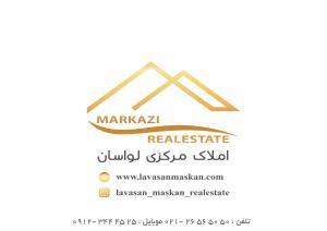 فروش آپارتمان 155 متری در لواسان