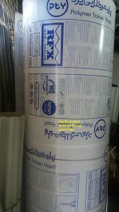 فروش انواع ورق گالوانيزه - كركره،ذوزنقه كامپوزيت