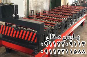 ساخت و فروش دستگاه چنکوزنی-پارس متال