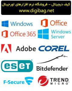 کیف دیجیتال فروشگاه نرم افزارهای اورجینال
