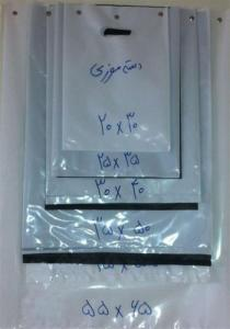 چاپ کیسه های تبلیغاتی(ساک تبلیغاتی)-بسته بندی