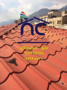 رنگ نانویی شیروانی و عایقکاری سقف سوله در کرمان