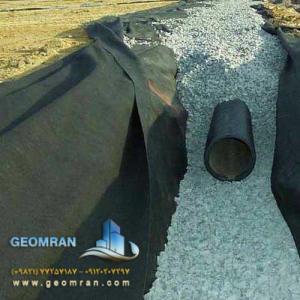ژئوتکستایل بی بافت پلی استر سوزنی در گرماژ 100 تا 600 گرم