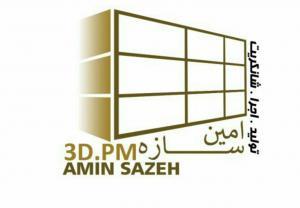 امین سازه-تولید و فروش پانل3d