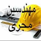 برگه مجری برای پروژه های ۶ سقف(حقیقی و حقوقی)