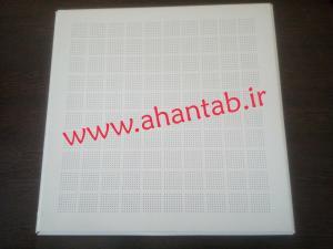 تولید و فروش  تایل آلومینیومی سازه نمایان آهن تاب