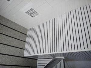 سقف کاذب حیاط خلوت شرق تهران