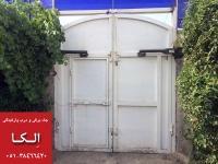 قیمت جک پارکینگی در مشهد