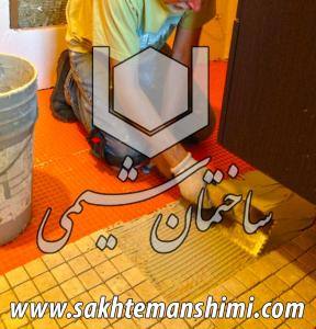 فروش چسب کاشی و سرامیک با کیفیت بالا و قیمت مناسب