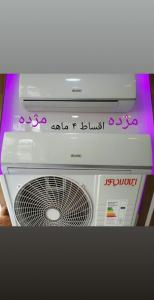 فروش کولر گازی اسپلیت ایران رادیاتور