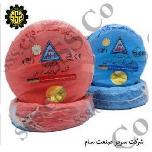 سیم و کابل ارزان قیمت - فروش سیم و کابل