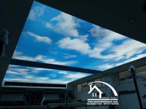 سقف کشسان آسمانخانه خرّم فضا