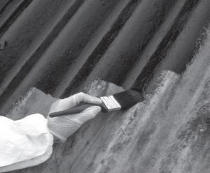 قیر پایه پلی یورتان
