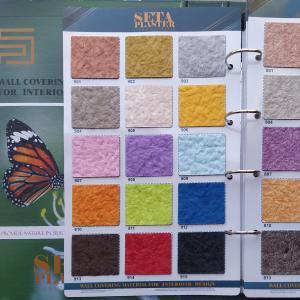 گچ ابریشمی در رنگهای جذاب با متریال ابریشم مصنوعی