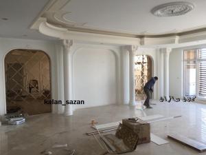 گروه تخصصي  بازسازي  وتعميرات ساختمان و دفاتر اداري