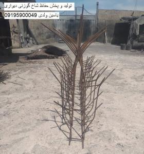 تولید و پخش حفاظ های شاخ گوزنی _حفاظ روی دیوار